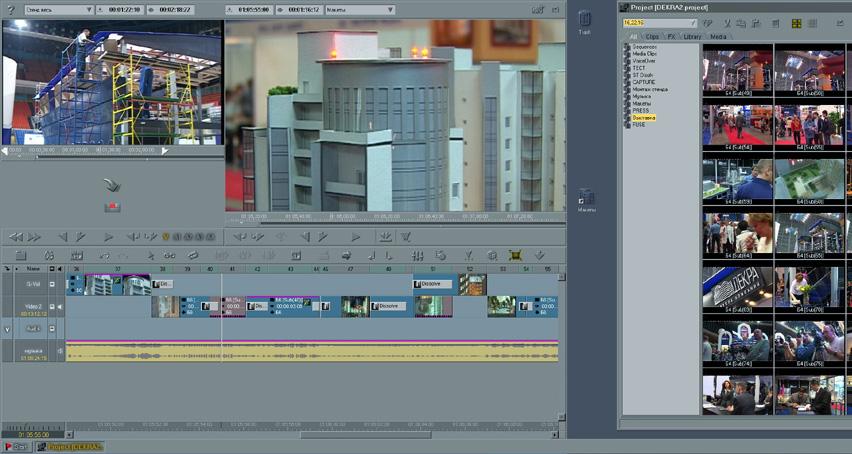 edit programma windows